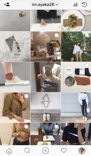 CanCam it girl,森 綾伽,インスタ映え,写真,コツ,Instagram
