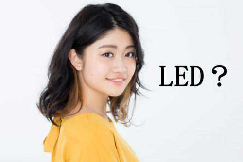 LED,何,略,雑学,クイズ,発光ダイオード