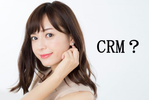 CRM,何,略,雑学,クイズ,略語