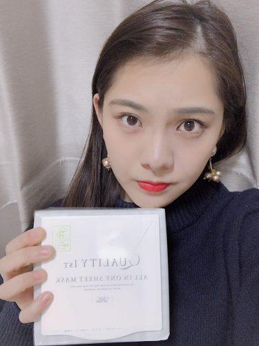 CanCam it girl,森綾伽,QUALITY 1st ,パック,スキンケア,美容,ビューティ
