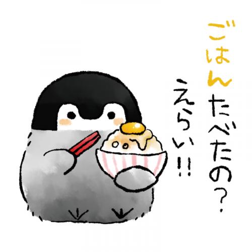 コウペンちゃん、ごはんたべたの?えらい!!