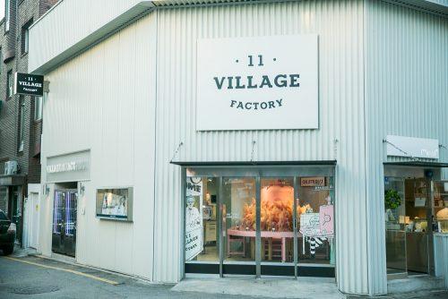 village11factory