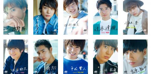 BOYS AND MEN.ボイメン、誠、YanKee5