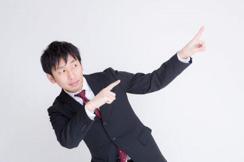 大川竜弥,気持ち,上げる,心理テクニック,やる気