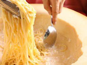 フランバル ボヌール、パスタ、チーズ