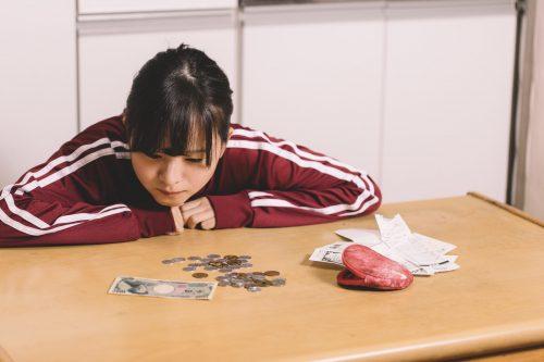 貯金,ゼロ,女子,違い,調査,衝動買い,独身