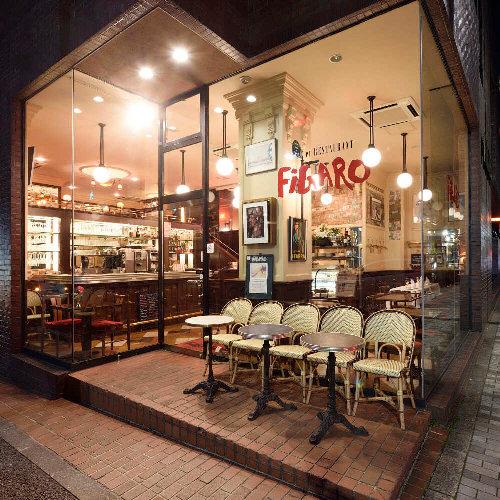 cafe et restaurant FiGAROの外観
