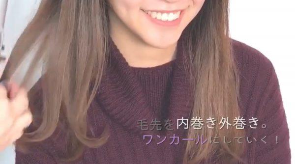 外国人風ロング巻髪スタイル