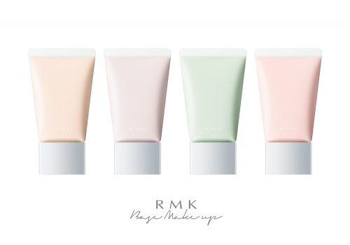 RMK|ヘ゛ーシック コントロールカラー N