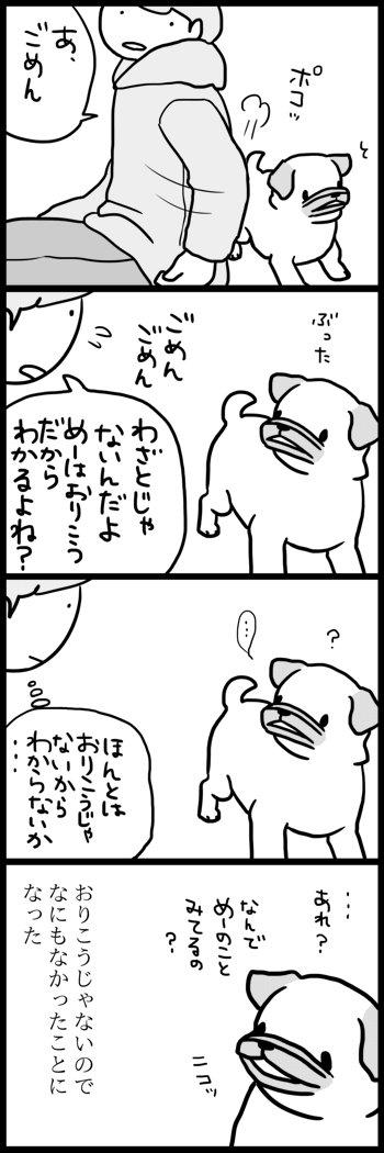 「アルピニスト」