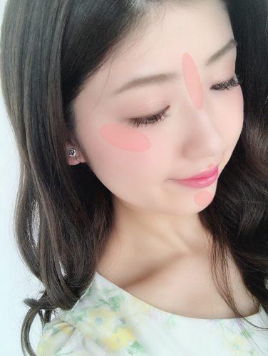 CanCam it girl 門脇伶奈のベースメイク