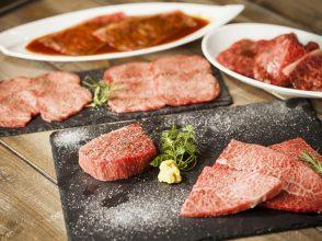 原宿焼肉 KINTAN、お肉、霜降り、熟成肉