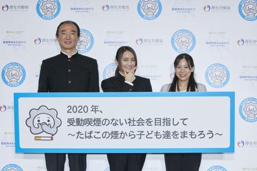 【厚生労働省】世界禁煙デー記念イベント2018②