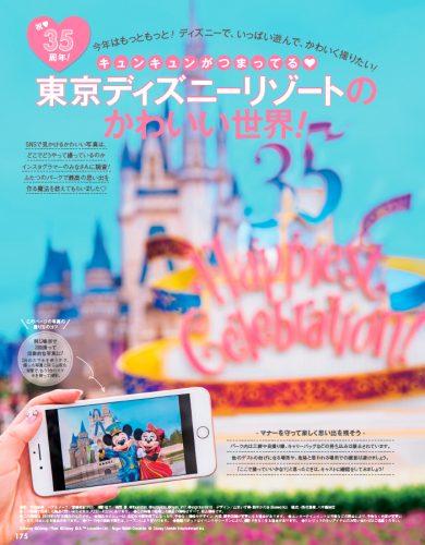 東京ディズニーリゾートのかわいい世界!
