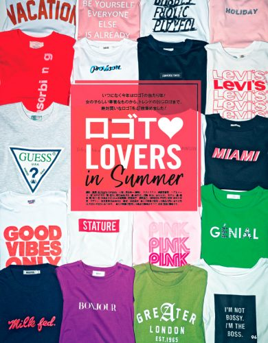 ロゴT♡LOVERS in Summer