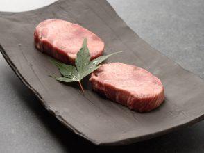 焼肉会食 舌牛 銀座店、タン