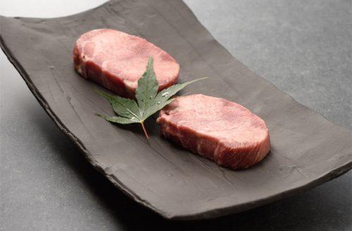 焼肉会食 舌牛 銀座店のタン
