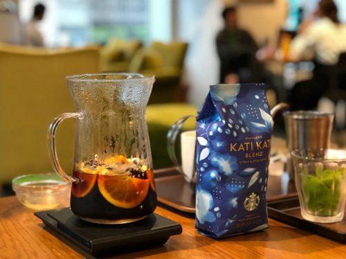 スターバックス コーヒーセミナー