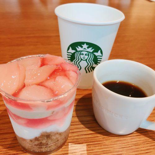 スターバックスコーヒーセミナー
