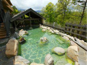 湯宿 季の庭、温泉