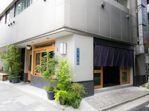 WISE OWL HOSTELS TOKYO、外観