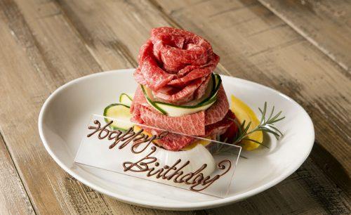 原宿焼肉 KINTANの肉ケーキ
