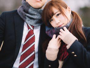 女子高生の恋愛
