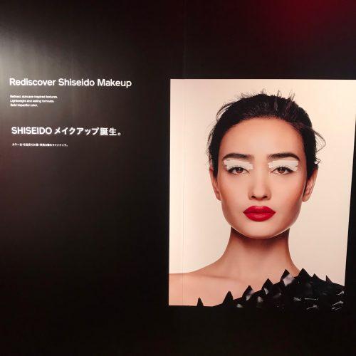 SHISEIDO メイクアップ