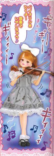 リカちゃんファンブックバイオリン