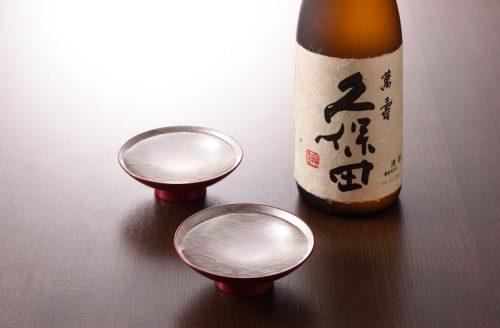 銀座 久保田の日本酒