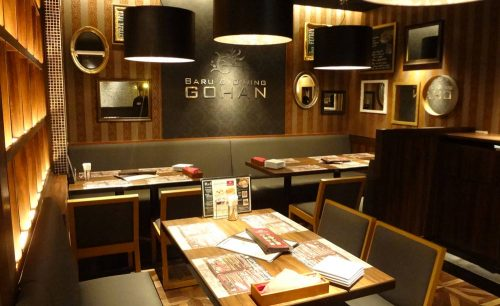 ITALIAN RESTAURANT & BAR GOHAN 八重洲の店内