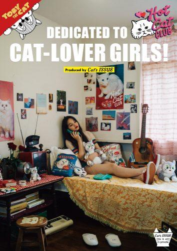 """猫好き必見!PLAZAと""""Cat's ISSUE(キャッツ・イシュー)""""のコラボアイテム"""