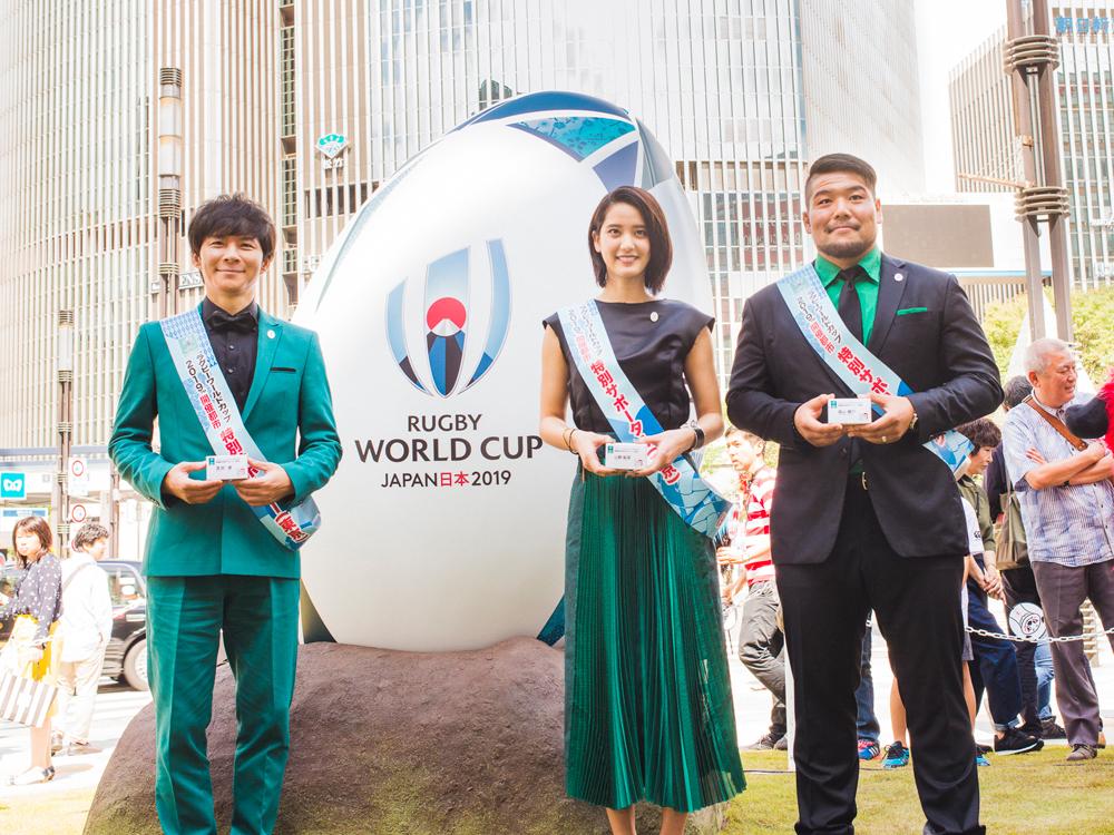 ラグビーワールドカップ2019™日本大会開催1年前イベント、ラグビー、ラグビーワールドカップ、渡部建、山崎紘菜、畠山健介