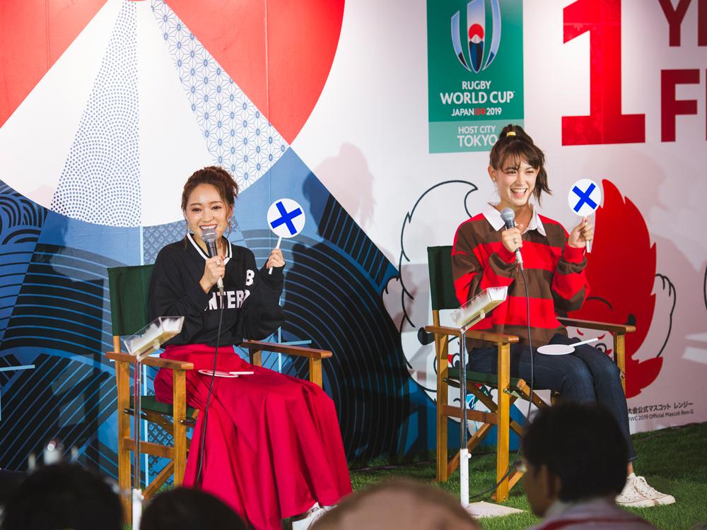 ラグビーワールドカップ2019™日本大会開催1年前イベント、トラウデン直美、まい、chay、ラグビー、ラグビーワールドカップ、クイズ