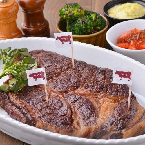 グリルド エイジング・ビーフ TOKYOのステーキ
