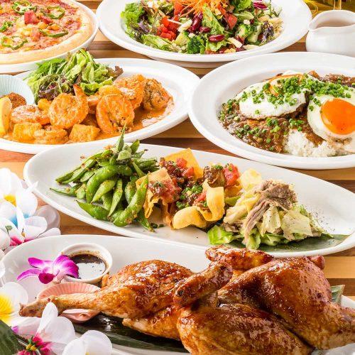Hawaiian Cafe & Restaurant Merengue岸根公園店の料理