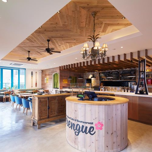 Hawaiian Cafe & Restaurant Merengue岸根公園店