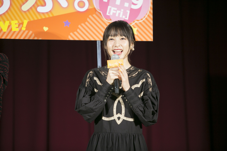桜井日奈子,ういらぶ