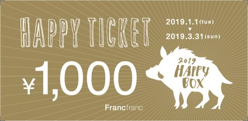 HAPPY TICKET,francfranc,フランフラン