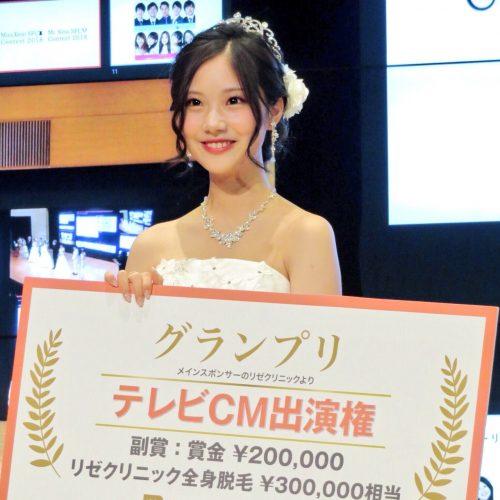 ミス慶應SFCグランプリ、野村彩也子、ミスコン、慶應、グランプリ