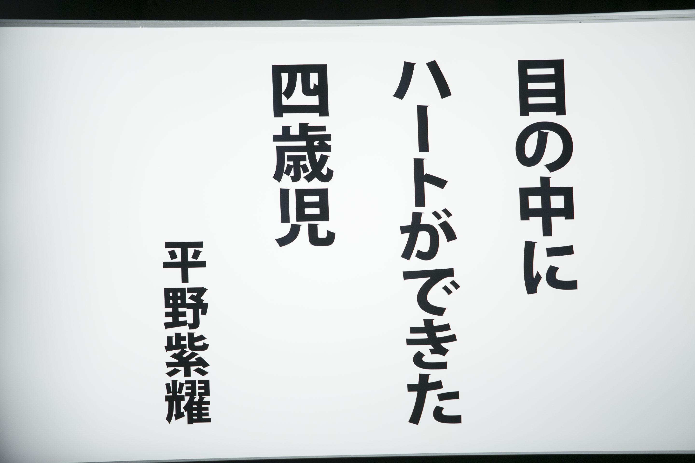 キンプリ,平野紫耀,King&Prince,ういらぶ
