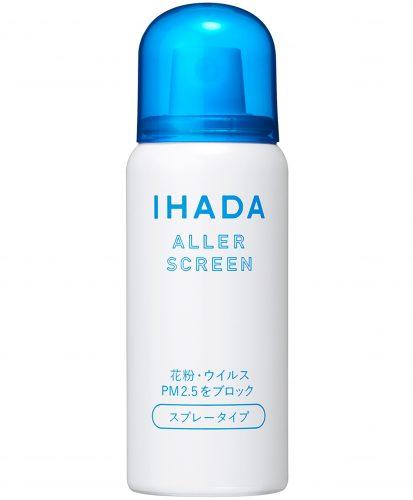 イハダ アレルスクリーン EX