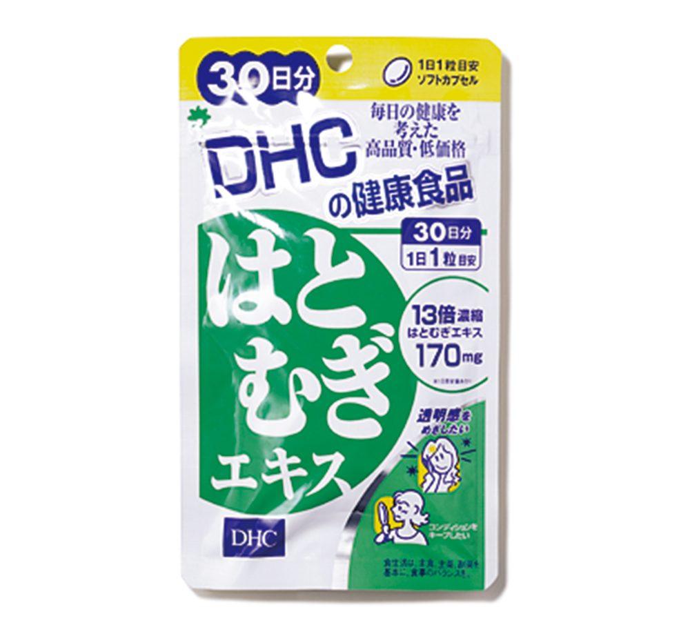 ■肌荒れ・美肌に DHCのサプリメント