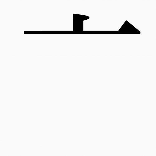 「座」の正しい漢字の書き順