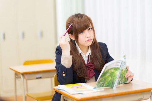 現代の女子高生