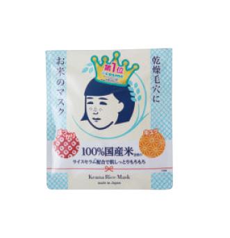 ■石澤研究所 お米のマスク
