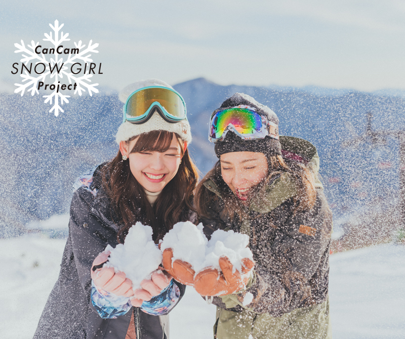 ACTIVE SNOW GIRL CONTEST