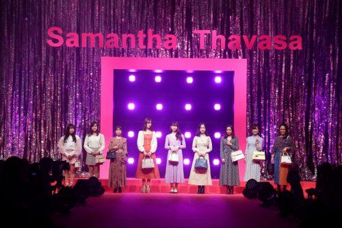 Samantha Thavasa25周年キックオフ・プレイベント