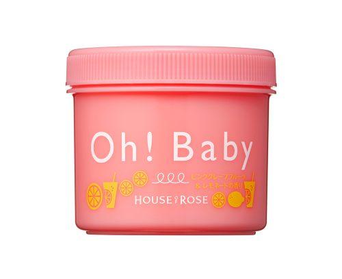 ピンクグレープフルーツ&レモネードの香りシリーズ ボディースムーザー PL 1,500円(税抜)