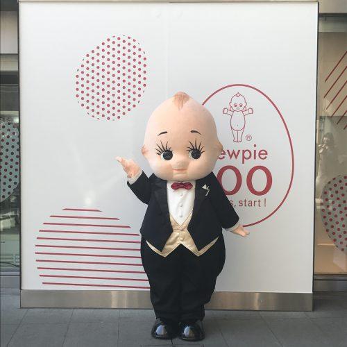 キユーピー,100周年